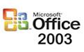 office2003五合一精简版 sp2 5合1 精简版