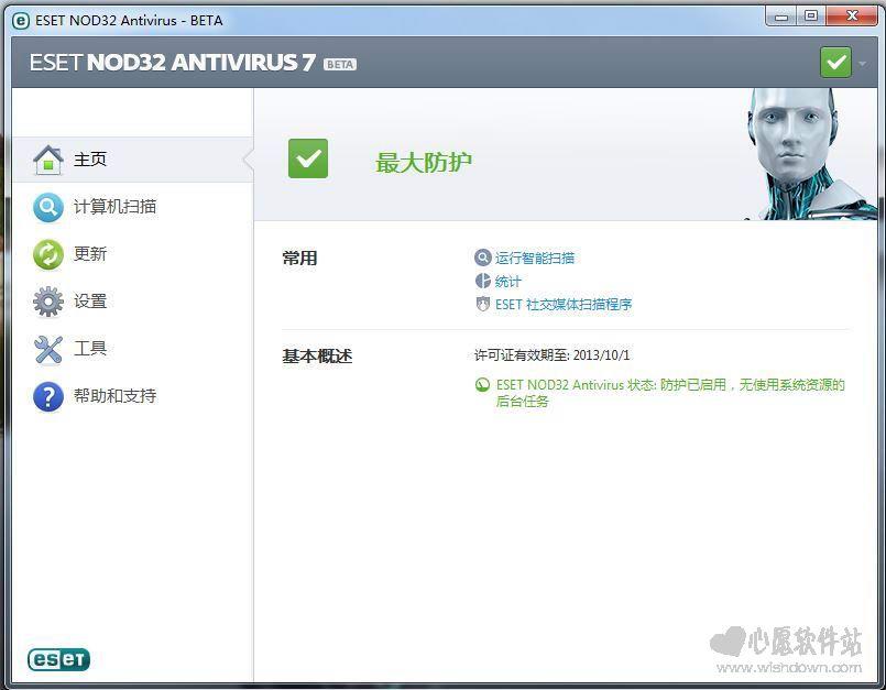 ESET NOD32 Antivirus汉化版 v11.0.144.0 最新版