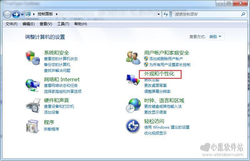 �~根友�L帆��w字�w_www.xfawco.com.cn