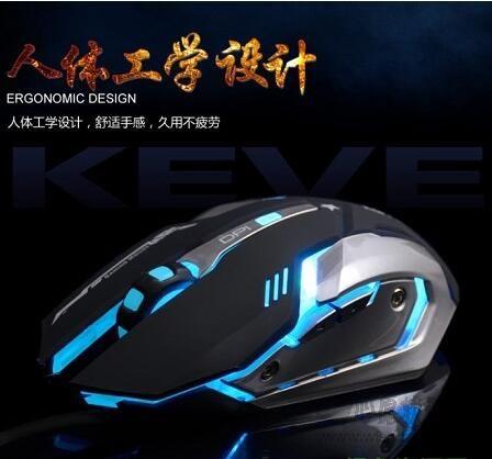 keve眼镜蛇游戏鼠标驱动 v1.0 最新正式版