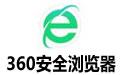 360安全浏览器正式版 v10.0.1383 官方版