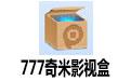 777奇米影视盒 v2.0官方免费版【影视播放器软件】
