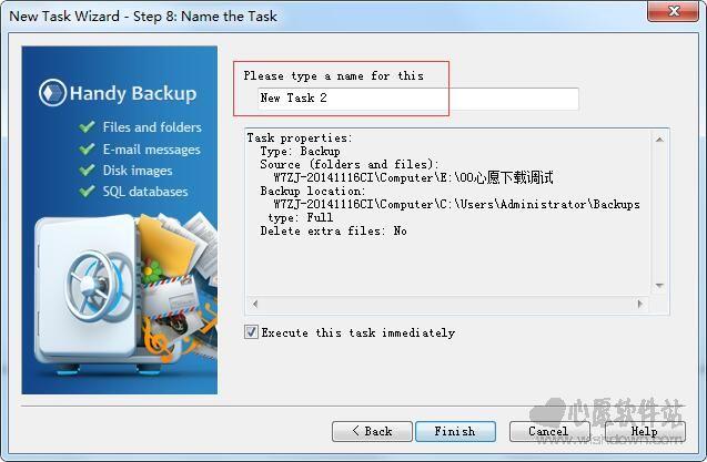 Handy Backup(数据备份工具)v7.15.0.55 免费版_wishdown.com