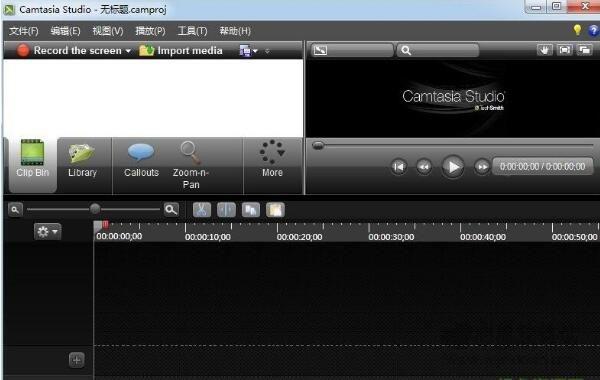 卡塔沙虚拟视频录像 v8.0 最新版