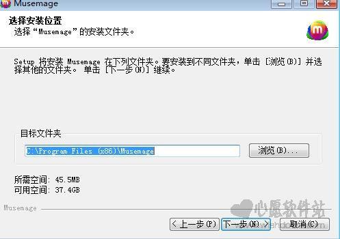 MuseMageV1.9.6 官方版【图像处理软件】_wishdown.com