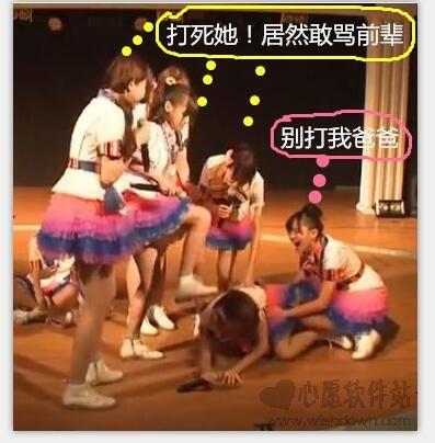 SNH48表情包【高清完整版】_wishdown.com