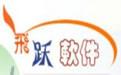 飞跃美容美发管理系统豪华版 v26.5 官方免费版