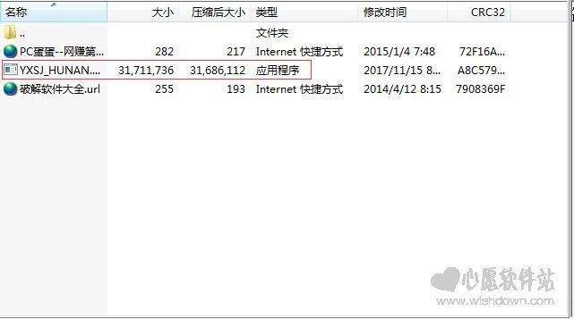 2018医学三基考试题库软件v1.0 最新版_wishdown.com