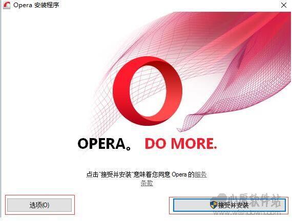 Opera浏览器 v50.0.2763.0官方版