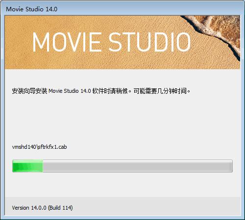 Movie Studio安装步骤4