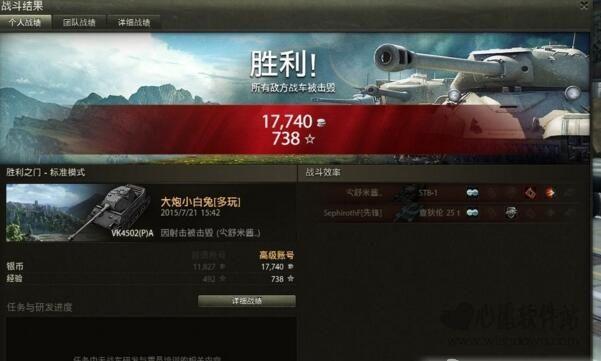 坦克世界黑科技最新0.9.20.1.1完整免费版_wishdown.com