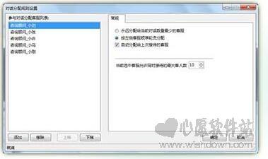 网站多客宝在线客服系统v1.6.1.2 官方版_wishdown.com