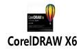 CorelDRAW X6 v16.1.0.843 綠色精簡版