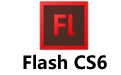 Flash CS6 V12.0 简体中文破解版