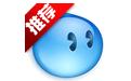 阿里旺旺�I家版�G色版 2017 9.11.05最新版