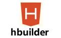 hbuilder(HTML开发工具) v8.8.6官网版【网页制作】