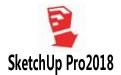 SketchUp Pro2018 v18.0.16975免费版