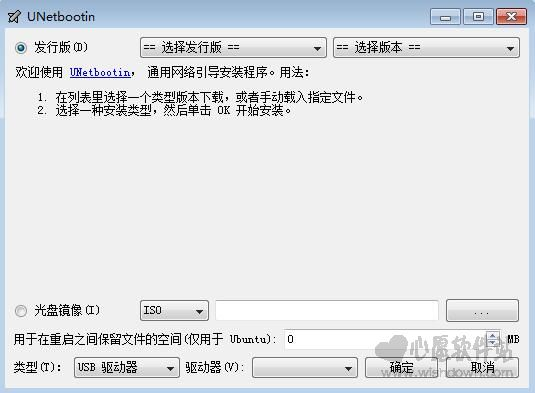 UNetbootin 【linux 启动 U 盘制作工具】 6.57 绿色中文版
