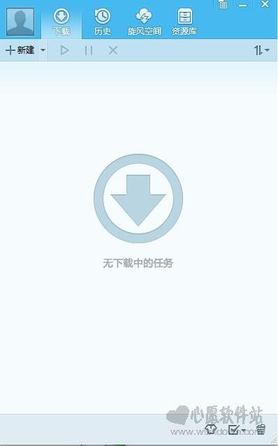 QQ旋风v4.8.772.402 精简优化版_wishdown.com