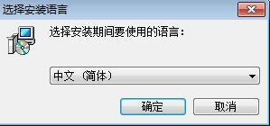 维语输入法v5.7免费版_wishdown.com
