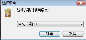 Apowersoftv1.1.4官方版【看图软件】_wishdown.com