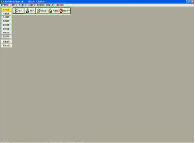 天意办公事务管理系统 v5.2官方版