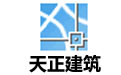 天正建筑 2017中文破解版 32/64 官方最新版附赠注册机