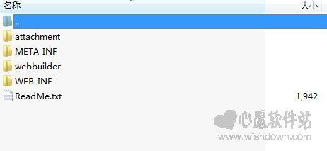 Putdb OA办公系统软件_wishdown.com