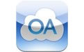 Putdb OA办公系统软件 2.5绿色版