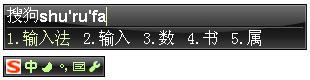 搜狗输入法去广告版v8.9a 去广告精简优化版本_wishdown.com