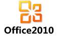 Office2010 V2010 簡體中文專業增強版
