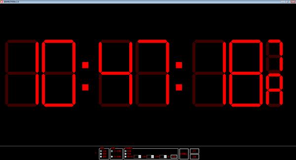 數字電子時鐘綠色版 v2.8綠色版