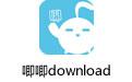 唧唧download(bilibili视频下载器) v0.126beta 最新版