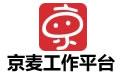 京麦工作平台 v7.4.2 官方版