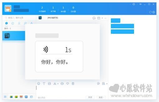 淘宝千牛PC版v6.09.01N 官方最新版_wishdown.com