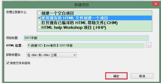 WinCHM Prov5.28官方版_wishdown.com