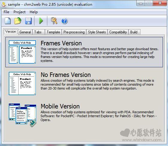 七款好用的免费帮助文件制作软件推荐(第2图) - 心愿下载