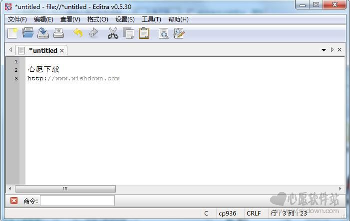 18款好用的免费文本编辑器软件推荐(第11图)-心愿下载