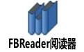 FBReader阅读器 v0.12.10