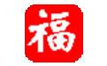 福星抽奖软件 v1.0.9 免费版