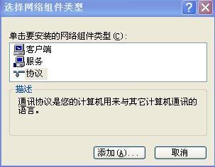 万象2008破解版_万象网管破解版|万象网管2008下载V2.9.3官网完美破解版-心愿下载