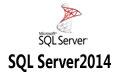 SQL Server2014 中文破解版x64