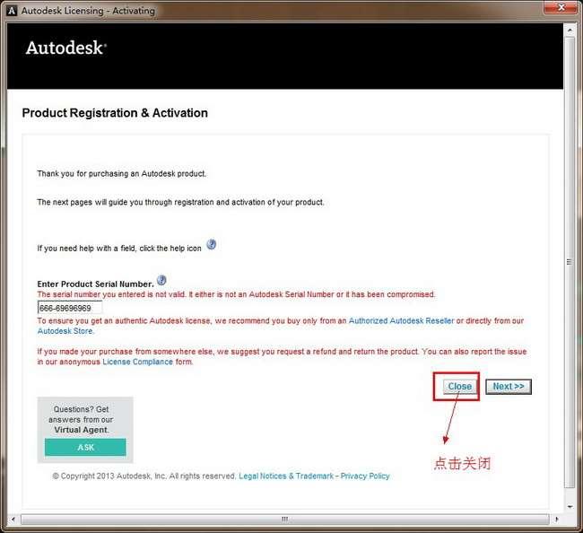3dmax2014【3dsmax2014】官方简体中文(64位)安装图文教程、破解注册方法图十二