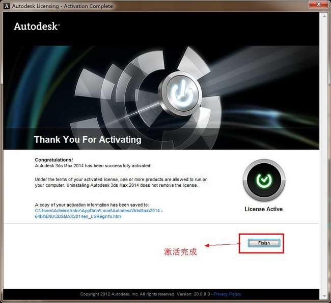 3dmax2014【3dsmax2014】官方简体中文(64位)安装图文教程、破解注册方法图十九