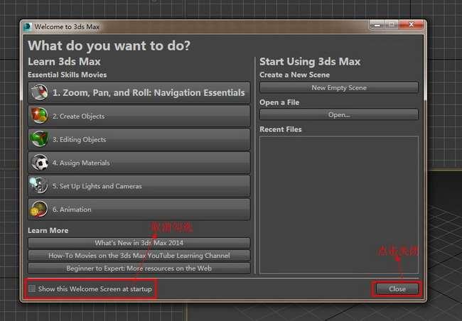 3dmax2014【3dsmax2014】官方简体中文(64位)安装图文教程、破解注册方法图二十