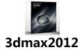 3dmax2012 官方中文版64位 / 32位下载