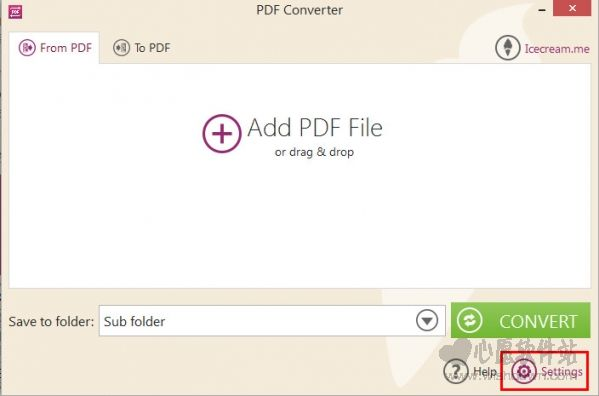 Icecream PDF Converter_PDF转换器v2.75 官方版_wishdown.com