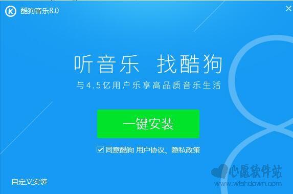 2018年新版酷狗音��v9.0 正式版_www.xfawco.com.cn