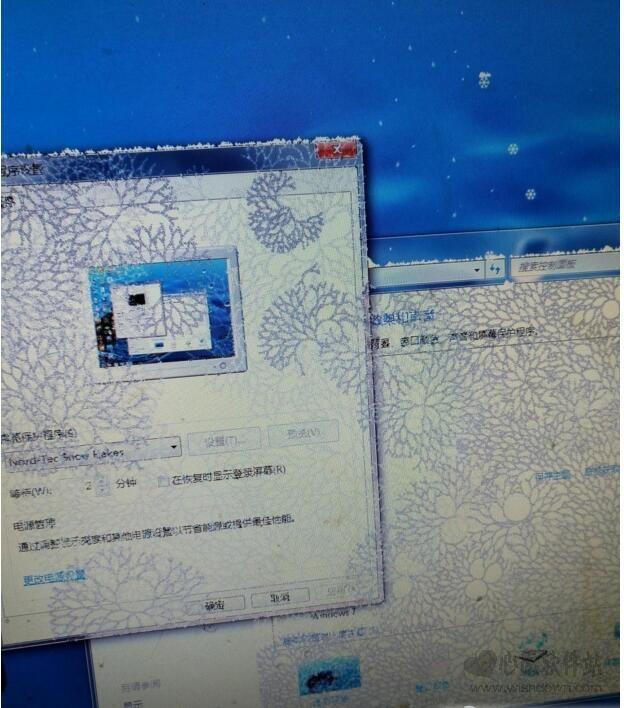 下雪动态桌面 V3.38绿色版