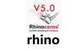 rhino 【三维建模工具】5.0中文破解版64/32位